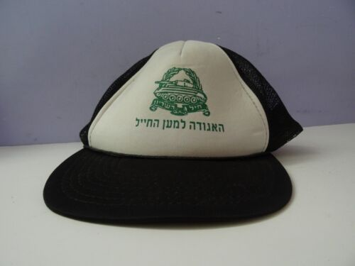 Israel Defense IDF military army cap hat soldierOther Militaria - 135