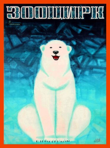 Polar Bear Circus Zoo Vintage Russia Russian Travel Advertisement Art Poster