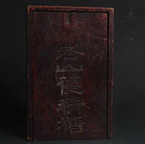 Antique Ethnic Folk Wooden Carved Box! Old Chinese Herb medicine