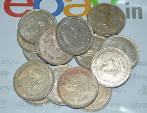 {2 COIN LOT} 5 Rupees BIG 1989 Jawaharlal Nehru Coin EXCELLENT CONDITION <br/> LOW IN EBAY