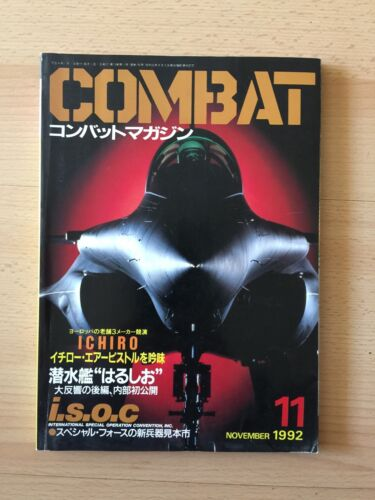 COMBAT - Military and Gun Magazine November 1992 Issue - FROM JAPAN - Pre Owned