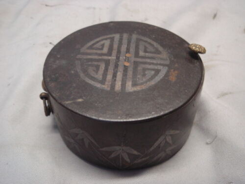 Antique Korean Silver Inlaid Iron Box Cylindrical Form 19th Century<br/>Korea - 162979