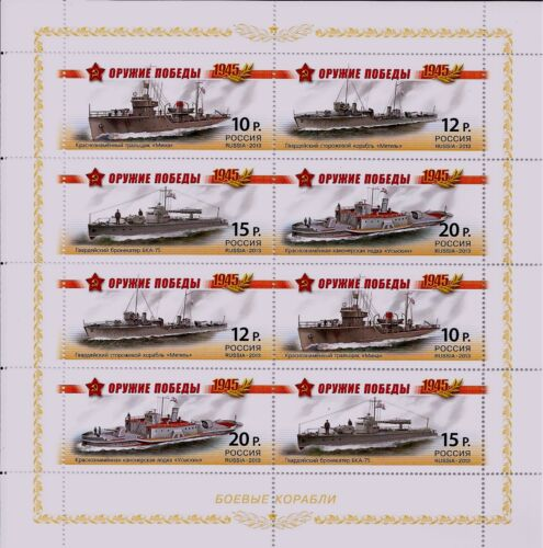RUSSLAND RUSSIA 2013 MINI SHEET WEAPONS OF VICTORY WARSHIPS ** POSTFRISCH