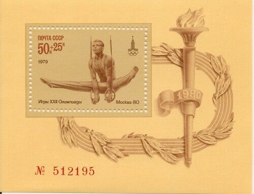 SOWJETUNION USSR 1979 BLOCK 136 ** OLYMPIC GAMES MOSCOW