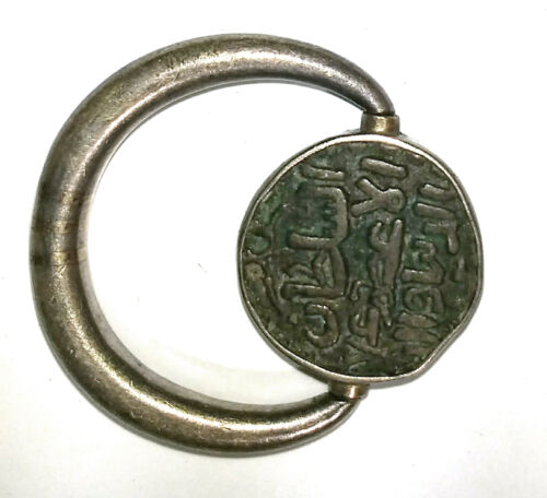 Early Antique Middle Eastern Islamic Silver Coin Ring, Rare<br/>Islamic - 162918