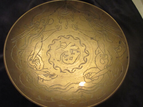 Vintage Chinese Art Hand Tapped Brass Wall Bowl Plate RARE<br/>Plates - 37928