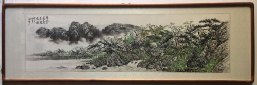 original chinese  painting 18x57 with a frame