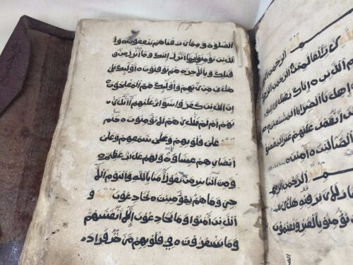 ANTIQUE 1800s ISLAMIC Quran  LEATHER COVER FROM SOMALIA / 1 of a Collection<br/>Islamic - 162918