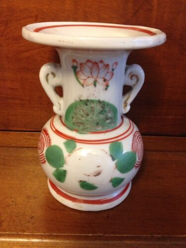19th Century Chinese Porcelain Qing Dynasty Small Export Lotus Vase<br/>Vases - 37933