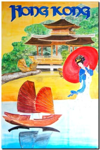"""Cool Retro Travel Poster *FRAMED* CANVAS ART Hong Kong water color 20x16"""""""