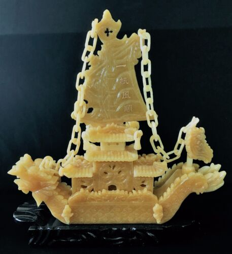 "ON SALE: 15"" YELLOW JADE DRAGON BOAT (BY38)"