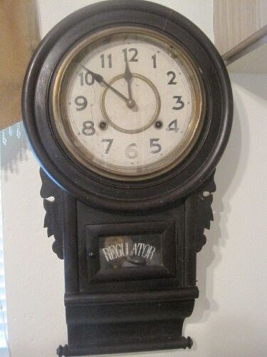 Trademark CM Regulator Wall Clock