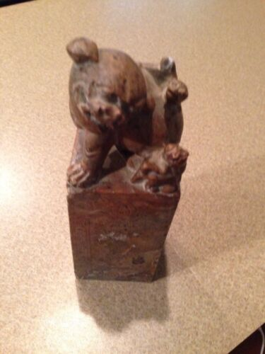 Vtg. Antique Chinese Foo Dog, Stone, Letter Wax SeaL Stamp