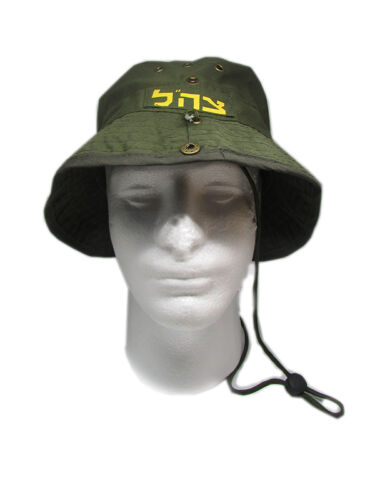 Hat Cap Israel Army Military Green idf Field Hunting Fishing Boonie Cotton SunOther Militaria - 135