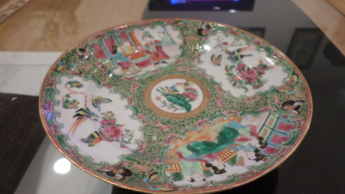 Antique Chinese Porcelain Famille Rose Dish/Plate Qianlong period Guangcai