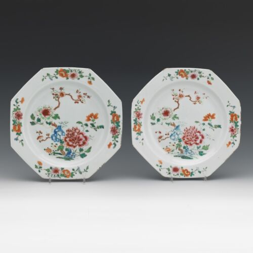 A Pair Fine and Rare Chinese Yongzheng Famille Rose Porcelain Plates.