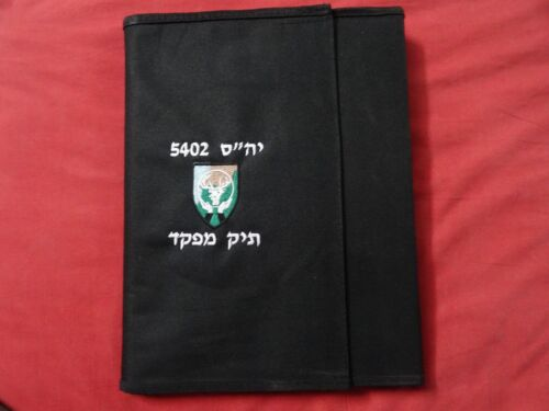 """Israel Defense IDF military army  צה""""ל Commander 's file folder General of the NOther Militaria - 135"""