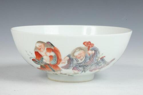 CHINESE FAMILLE ROSE PORCELAIN BOWL, Daoguang iron red seal mark. - a... Lot 184