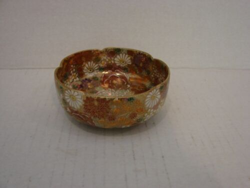 """Satsuma Porcelain Floral """"1,000 Flowers"""" Bowl with Scalloped Edge"""