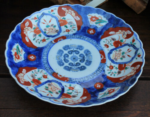 """Antique English IMARI Plate Charger Platter Japan Scalloped Floral Blue Red 12"""""""