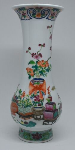 Chinese Hand painted Vase  ~ Marked ~ 9.5 inches tall ~