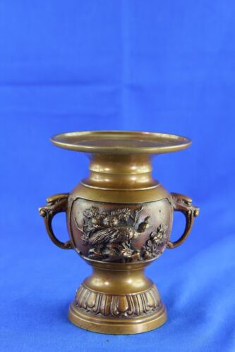 ANTIQUE CHINESE BRONZE TWO HANDLE VASE WITH PEACOCKS ARTIST SIGNED