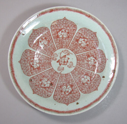 Very Fine, Large, Rare Chinese Underglazed Red Charger with Floral Petal-19th C