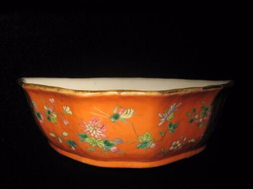 Chinese Tongzhi Coral Red Famille Rose Porcelain Planter