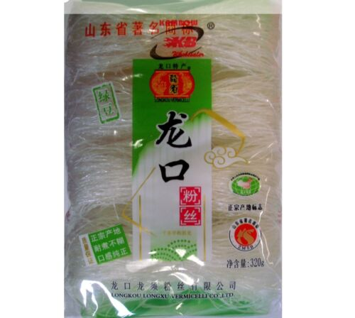 Mung Bean Vermicelli Noodle 320g Kambow