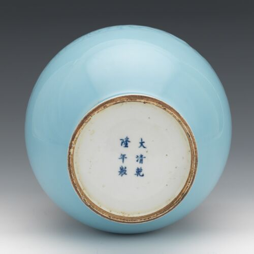 A Rare and Important Chinese Qing Dynasty Celadon Porcelain Vase, Marked.