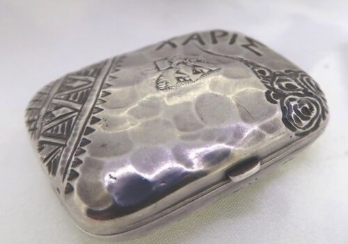 STERLING SILVER COIN PURSE HOLDER, GREEK DESIGN, LEVI & SALAMAN BIRMINGHAM 1884