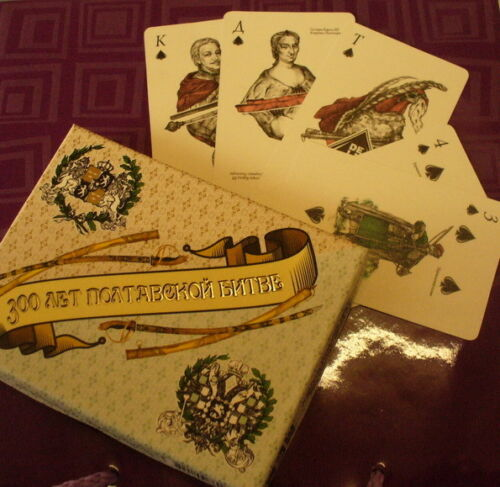 New 2x54 Playing Cards Military 300 years Poltava Battle Father's day SaleReenactment & Reproductions - 156376