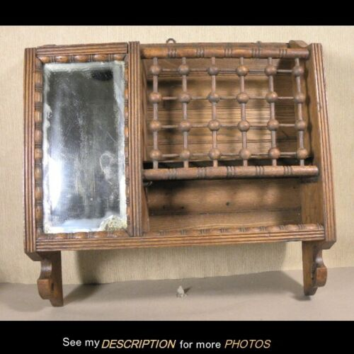 Antique Oak Ball and Stick Wall Medicine Cabinet