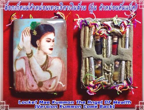Locket Mae Kummon The Angel Of Wealth Batch 3 Phra Arjarn O Thai Amulet Luck