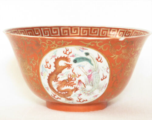 Antique Chinese Famille Rose Bowl, 18c, Christie's Provenance
