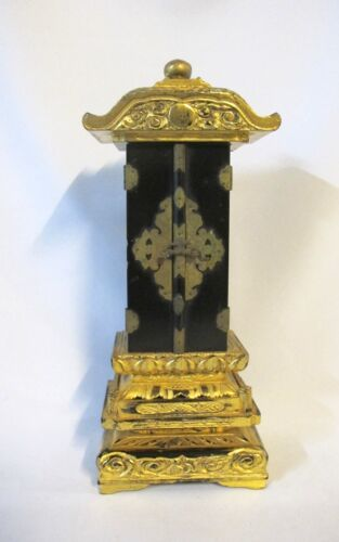 Antique Chinese Handpainted gilt Wood and Bronze Shrine (#1086)