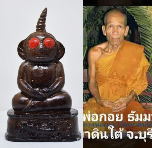 Magic Ngang Mystery Statue LP Koy Thai Occult Amulet Attraction Love Charming