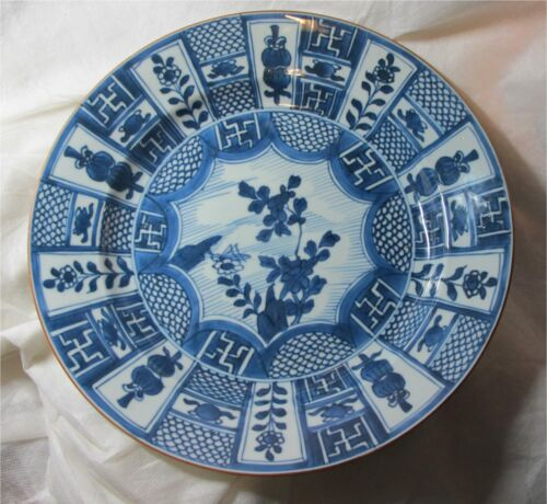 Antique Chinese Blue & white Porcelain Bowl 1725 Ca Mau Shipwreck Sotheby's