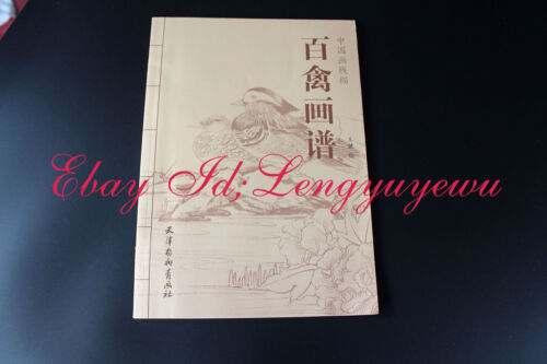 Chinese Painting Birds Outline Sketch Sumi-e Brush Ink Art Tattoo Reference Book