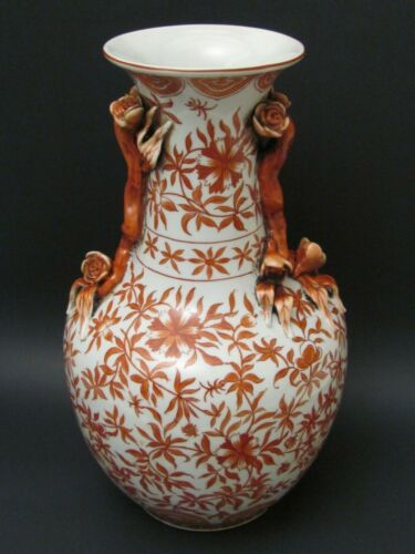 "Beautiful Vintage Hand Painted 12 3/4"" Chinese Vase"