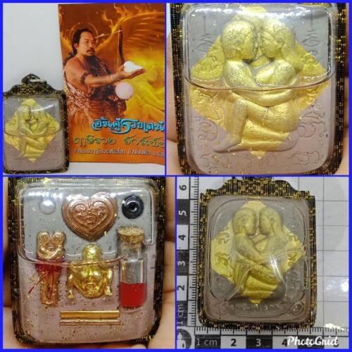 INN KU Charming Lersi Ruay Thai Occult Amulet Attract Love Charm lucky Wealth