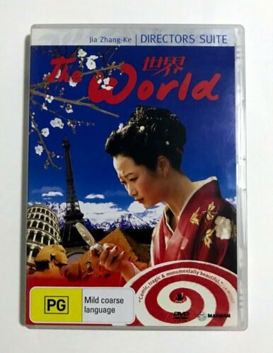 The World - 2004 Jia Zhangke Chinese Film Madman Director's Suite - RARE R4 DVD