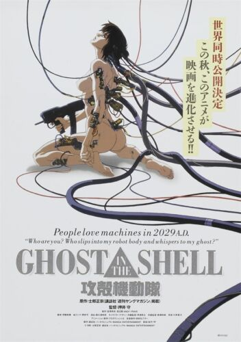 """1995 Ghost in the Shell Movie Poster 18x12 30x20 36x24"""""""