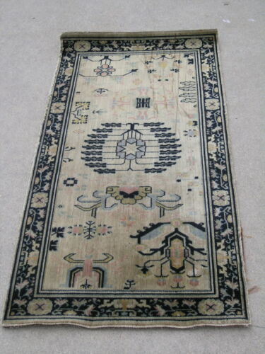 """Rare Antique 19th C Whittal Wilton AngloPersian Oriental Sytle Rug As Is 26x53"""""""