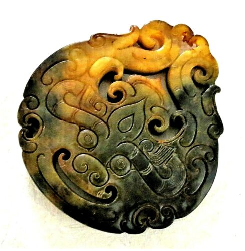 Chinese Carved Jade Dragon Pendant Bead