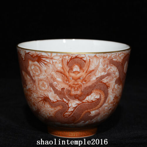 ancient  China  the Qing dynasty  Qianlong  Alum red  Dragon pattern  cup