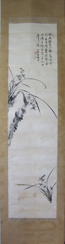 A Rare Korean Orchids/Rock Scroll Painting by Park Ju Hang (朴畴 恒, 박주항):