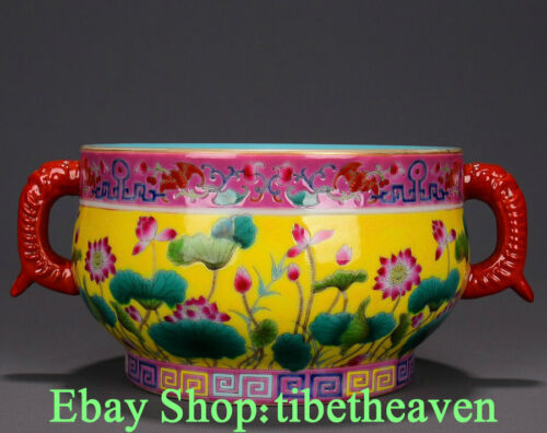 """9.6"""" Marked Old Chinese Yellow Famille Rose Porcelain Palace Dragon Ear Censer"""