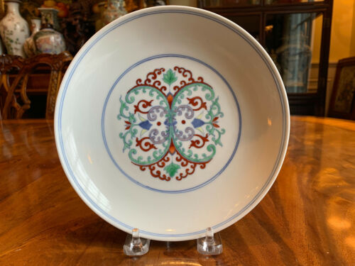 A Chinese Qing Dynasty Doucai Porcelain Plate, 19th C, Marked