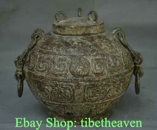"""7.4"""" Old China Bronze Ware Dynasty Palace Dragon Beast 2 Ear Drinking Vessel"""